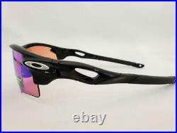 Mint Oakley Golf Prism Lens 26285