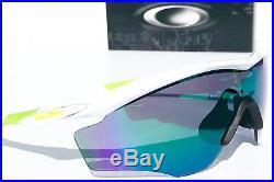 NEW OAKLEY M2 WHITE w JADE Iridium Lens Golf Baseball Bike XL Sunglass 9343-07