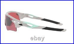 Oakley Radarlock Path Sunglasses OO9206-4838 Cool Grey With Dark Prizm Golf Lens